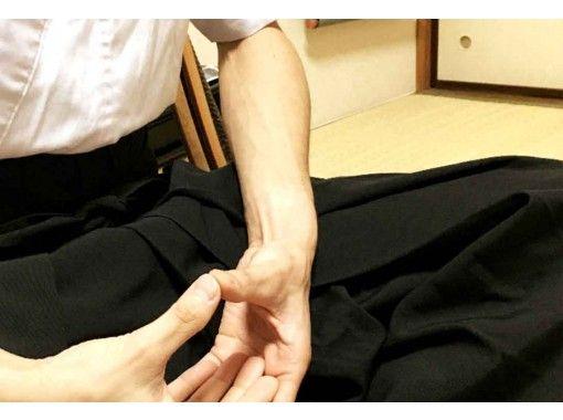 オンライン体験 弓道家による座禅&ヨガ