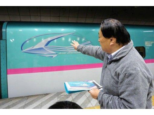 【東京駅&品川駅新幹線ホームガイドツアー】リニア中央新幹線や新幹線の意外なスポットをご案内★リクエストや貸切対応いたします。