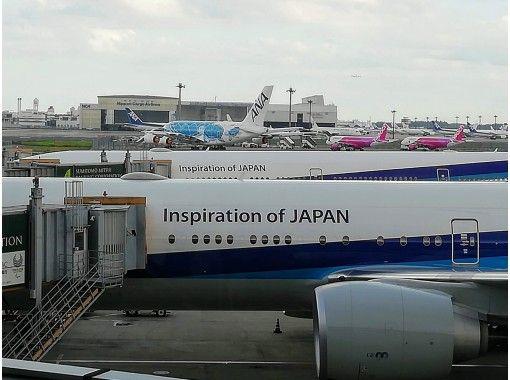 【成田空港&周辺駅ガイドツアー】知識があれば現地までの移動も楽しい!飛行機に乗らなくても行ってみたくなる魅力スポット★リクエスト予約積極対応