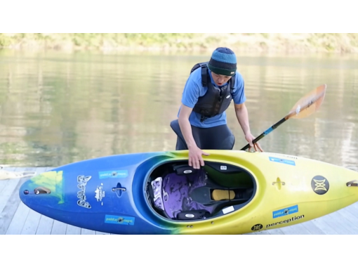 First Kayak experience <Let's start Kayak from a peaceful unexplored valley> [ONLINE experience]の紹介画像