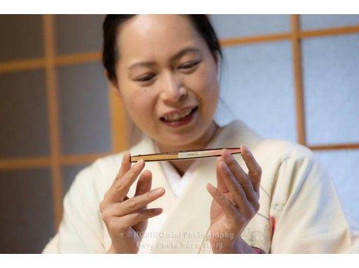 Online tea ceremony levelⅠ
