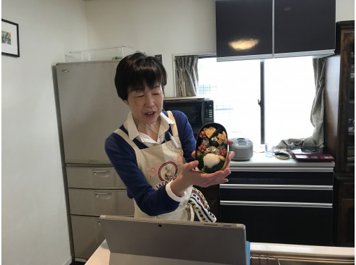 Online Character Lunch Box Cookingの紹介画像