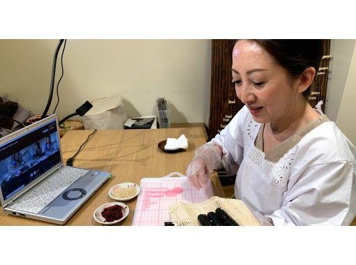 "[Kyoto Karasuma Oike] ""Kazari-sushi"" Shikai-maki taught by JSIA Sushi Instructor Association first-class instructorsの紹介画像"