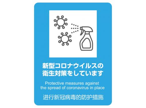 【福岡発】佐世保で滝なんかどうでしょう?〜3密防止マイクロバスでゆったりと。(8.5h)  *乗客席27