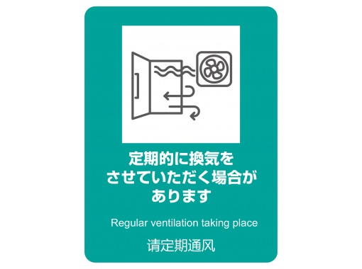 【福岡発】「日本3大急流」球磨川どう!? 〜3密防止マイクロバスでゆったりと。 (10.5h)  *乗客席27の紹介画像