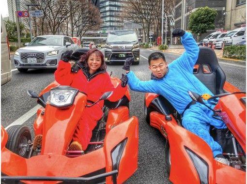 【東京・新宿】三輪車で行く大都会スリル満点コース