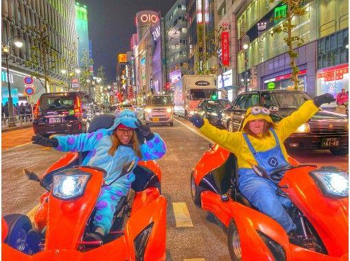 【東京・新宿】ゴーカートで行く大都会珍走コース