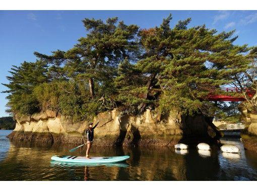 [Miyagi / Matsushima] Japan's Three Views Matsushima / Oku Matsushima area SUP Cruising Tour (with photo gift)の紹介画像