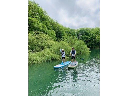 [Miyagi / Sendai] Miyagi Sendai empty-handed valley / Takimi Sapp tour photo free gift!の紹介画像