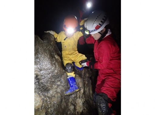 [Nara / Yoshino] Recommended for families ♪ Family caving [Cave exploration]の紹介画像