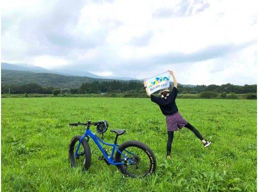 【福島・安達太良】初めてでも安心!ファットバイクに乗ってネイチャーツアー!ガイド付き!の紹介画像