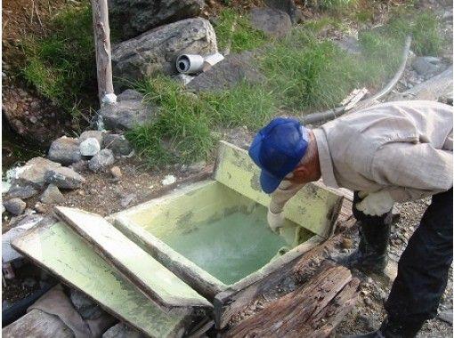 【福島・安達太良】湯守と行く、岳温泉源泉見学&安達太良登山ツアー