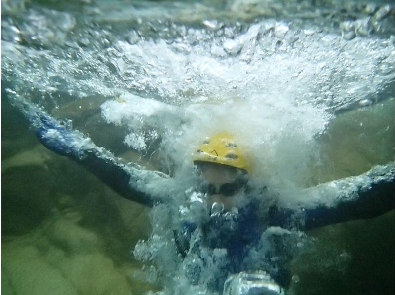 【滋賀・シャワークライミング】日本の滝百選!八ッ淵の滝(半日Aコース) 9:00集合≪SC-4≫の紹介画像