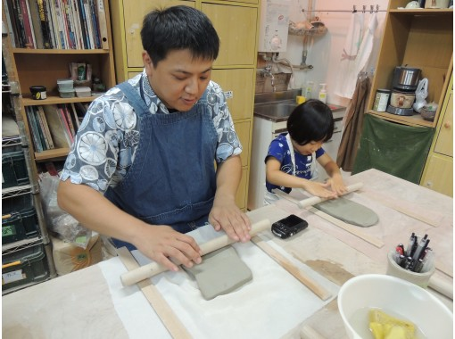 [ONLINE pottery experience] 90 minutes to experience making dishes together at homeの紹介画像