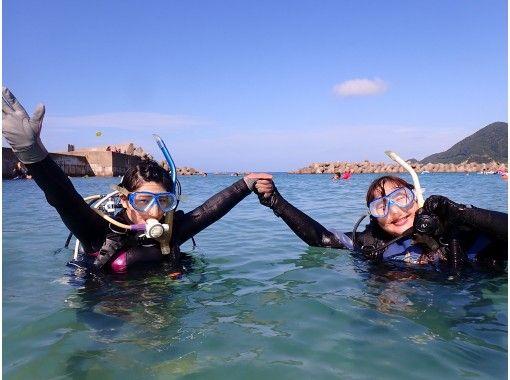 【兵庫・竹野浜】体験ダイビング♪・1グループ《1名or2名》の貸し切りプラン!!の紹介画像