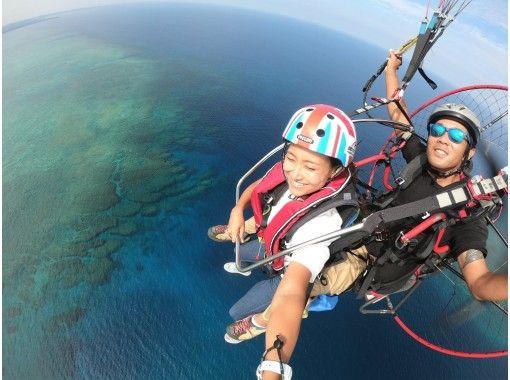 【沖縄・南城市】モーターパラグライダータンデム飛行・パイロットと飛ぶ上空200mからの絶景体験