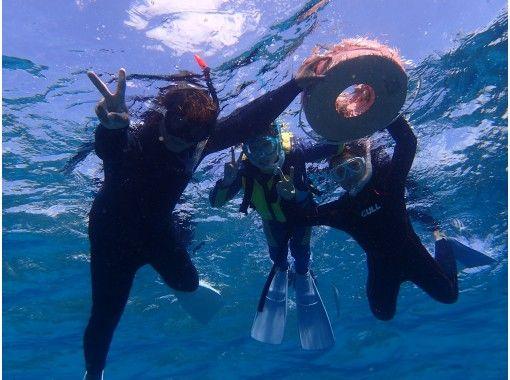 【沖縄・石垣島】地域共通クーポン使用可!1日たっぷり泳ごう!シュノーケリング✩石垣島の海を満喫できます♫器材レンタル無料!小さなお子様もOK