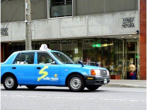 函館機場-函館市飯店定期出租車の紹介画像