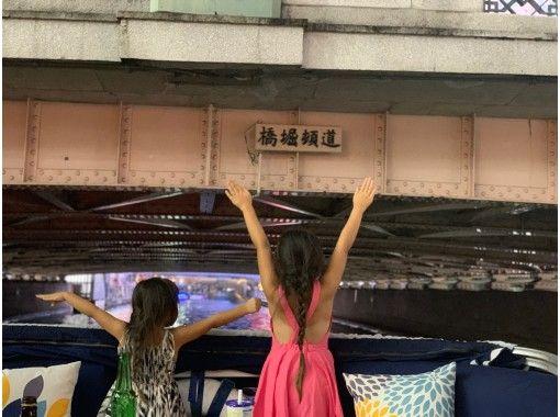 【大阪・道頓堀】50分ロングクルーズ!!乗合いでお得なコース!!