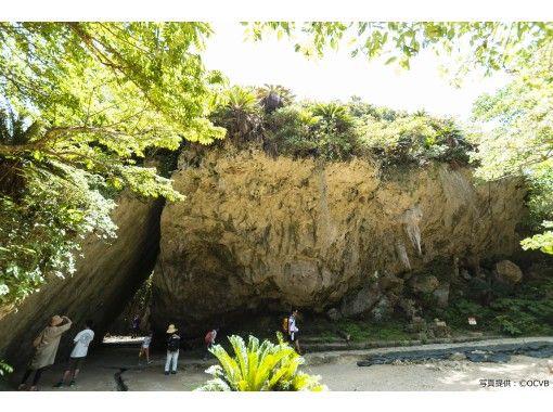 【沖縄・那覇】南部半日観光 ガンガラーの谷コース