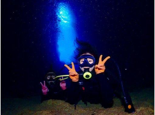 [오키나와 파랑의 동굴 팬 다이빙] 푸른 동굴와 열대어 먹이주기 만끽! 인기 GoPro 사진 및 동영상 무료 ★ 격 레어! 지역 오키나와 사람 가이드 ★の紹介画像