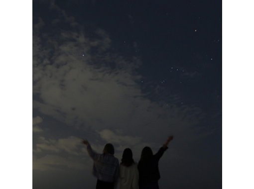 [Regional common coupons available / New corona measures] Instagram! Sunset & Starry Sky Photo Tour! Free photo / video gift ★の紹介画像