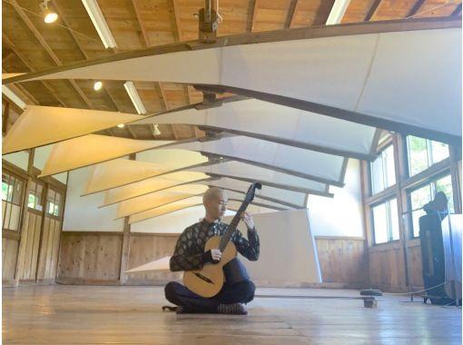 オンライン体験 19世紀ギターによる癒しライブ