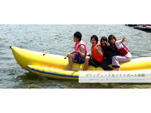 【山梨県・山中湖】平日限定プラン ウェイクボード&バナナボート マリンアクティビティプラン