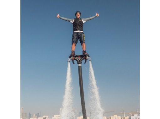 【和歌山県・田辺市】フライボード!南紀白浜で最新・最先端のマリンスポーツ超新感覚体験ができる!