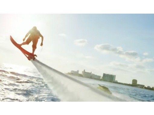 【和歌山県・田辺市】ホバーボード!南紀白浜で最新・最先端のマリンスポーツ超新感覚体験ができる!の紹介画像