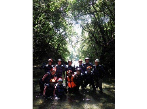 [Kumamoto Prefecture] Sawanobori Canyoning (group of 2 to 3 people) Kyushu's No. 1 abundant content and low price!の紹介画像