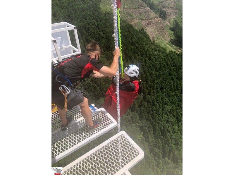 【岐阜バンジージャンプ体験】高さ日本一を更新!旅足川渓谷・新旅足橋の高低差215メートルブリッジバンジーに挑戦せよ!