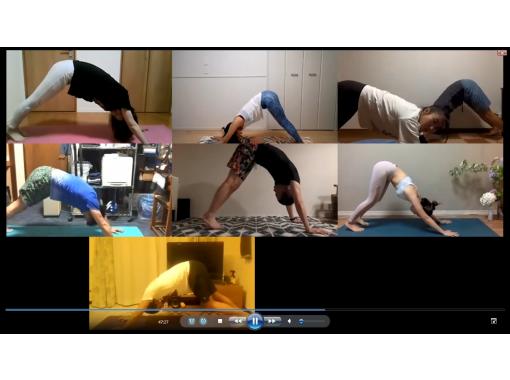 【オンライン体験】目覚めのヨガ~1日の始まりに体を気持ちよく動かして代謝UP~