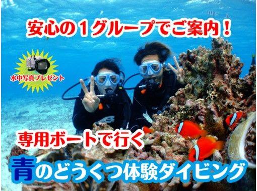 蓝洞体验潜水和海上徒步之旅! 【信息第一,舒适装备第一,口碑第一】の紹介画像