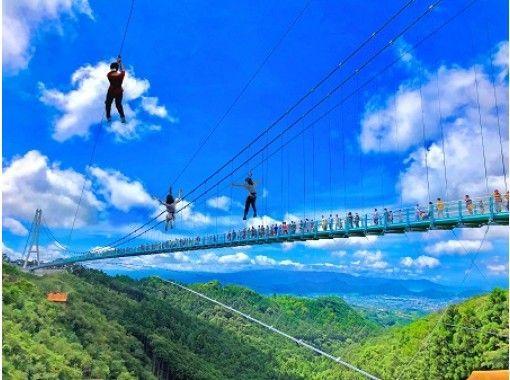 【三島スカイウォーク・箱根】関東最大級のアスレチックパークで、森の中の本格アスレチックと大人気ロングジップラインを体験できる特別コース!