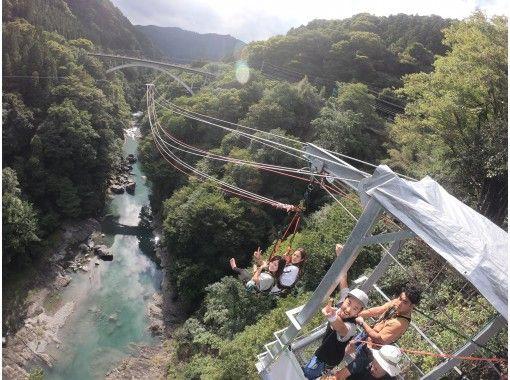 【埼玉・秩父】日本初の渓谷特大ブランコ!!キャニオンスイング