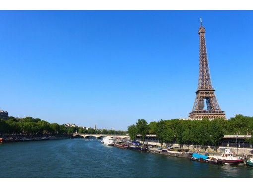 【おうち海外旅行】フランスVol.1 憧れのパリ&モンサンミッシェル ★☆参加するガイドブック☆★の紹介画像