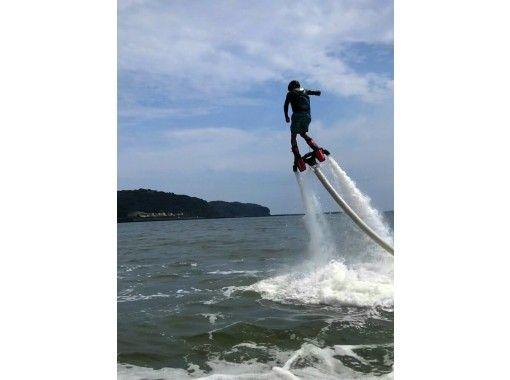【静岡・下田】初心者向け!フライボード体験20分コース 初級レクチャー付で安心☆彡12歳からOK