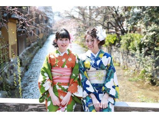 Luxury yukata plan ♪ New yukata is also in stock. Go to the city of Kyoto with a yukata this summer!の紹介画像