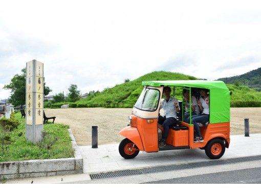 【奈良・斑鳩】トゥクトゥクでいつもと違うドライブ体験【レンタル・4時間プラン】