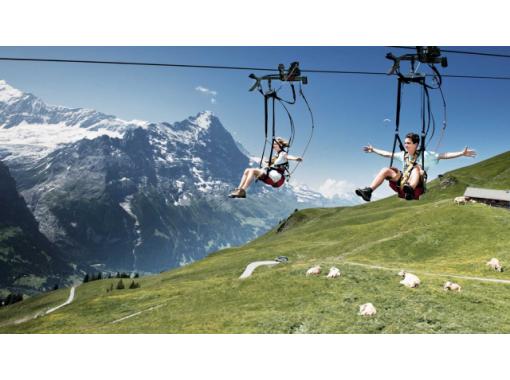 【オンライン開催】おうちにいながら海外旅行!バーチャル旅行スイス編