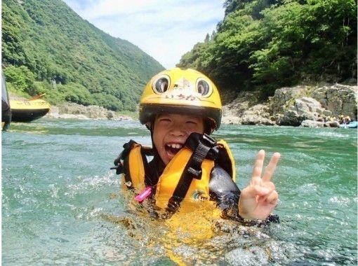 【徳島・吉野川】キッズも大満足!ラフティングわくわくコース【小学生からOK♪】