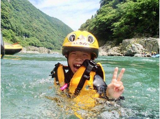 【徳島・吉野川】キッズも大満足!ファミリーラフティング わくわくコース【小学1年生からOK♪】