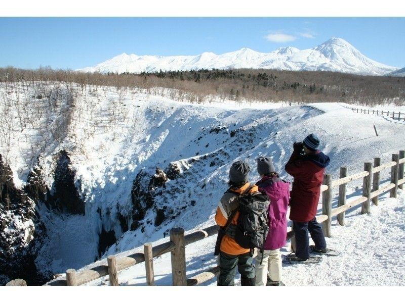 [Shiretoko-snow mountain tour] Furepe Falls snowshoe hiking introduction image