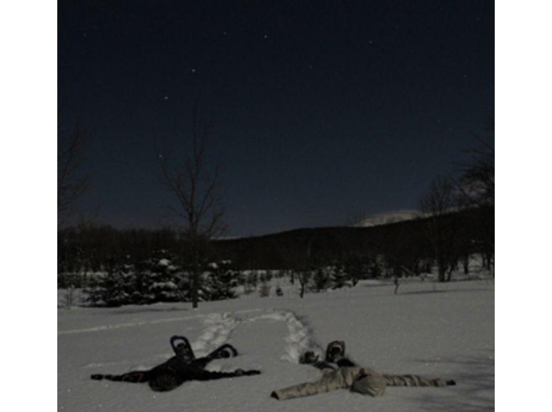 【知床・雪山ツアー】雪あかりハイキング【スノーシュー】の紹介画像