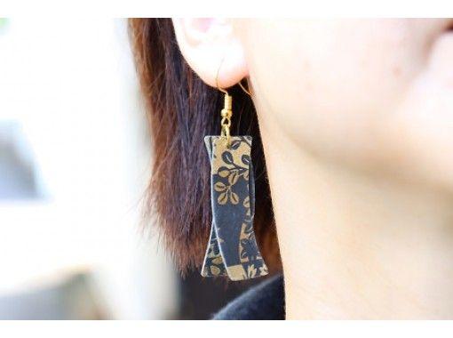 [岐阜/美濃]推薦給旅行的女孩!時尚的美濃日本紙耳環手工製作體驗!の紹介画像