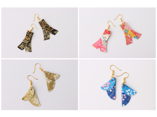 [Gifu / Mino] Recommended for girls traveling! Fashionable Mino Japanese paper earrings handmade experience! [Free service] Gachapon 1 time Original Japanese miscellaneous goods Gachaの紹介画像