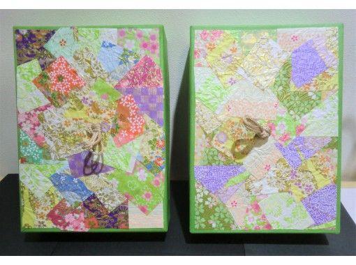 【岐阜・美濃】~カルトナージュ~和紙箱づくり体験!初めての方でもOK!ファミリー、女子旅におすすめ!