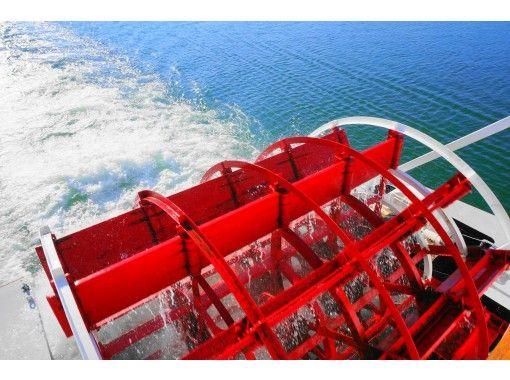 【滋賀・大津】びわ湖の雄大な景色を大型船で満喫!ミシガン60分クルーズ<乗船人数制限・コロナ感染防止対策実施中>