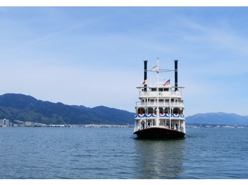 [Shiga / Otsu] Enjoy the magnificent view of Lake Biwa on a large boat! Michigan 60-minute cruise <Limited Number of participants passengers and measures to prevent corona infection>の紹介画像